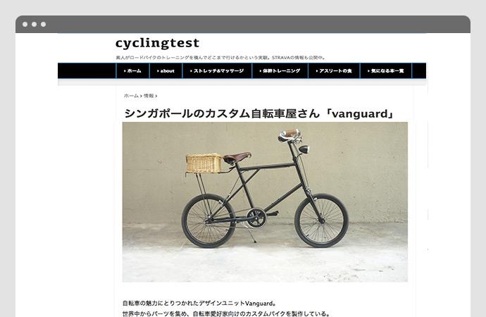 Design Studio Feature