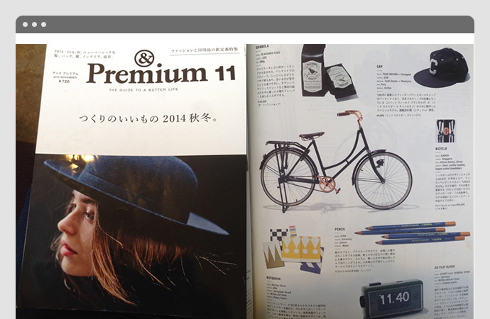 Bicycle Feature 'U BIKE'